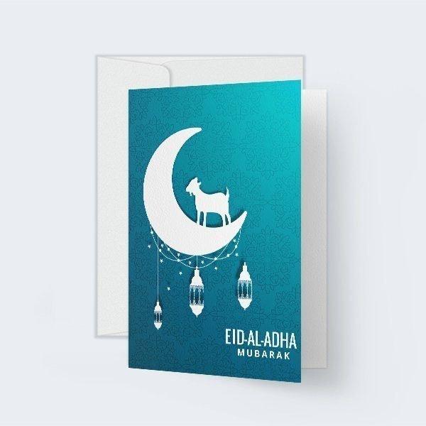 eid ul adha greeting card print  customize eid ul adha