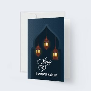 Ramadan-Card-0008
