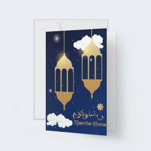 Ramadan-Card-0009