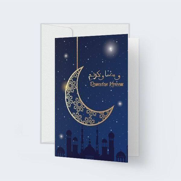 Ramadan-Card-0010