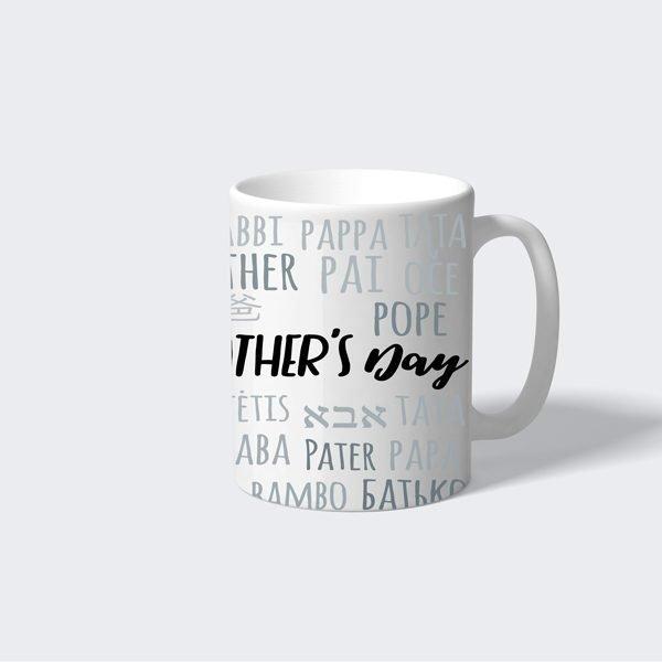 fathers-day-mug-0066-1