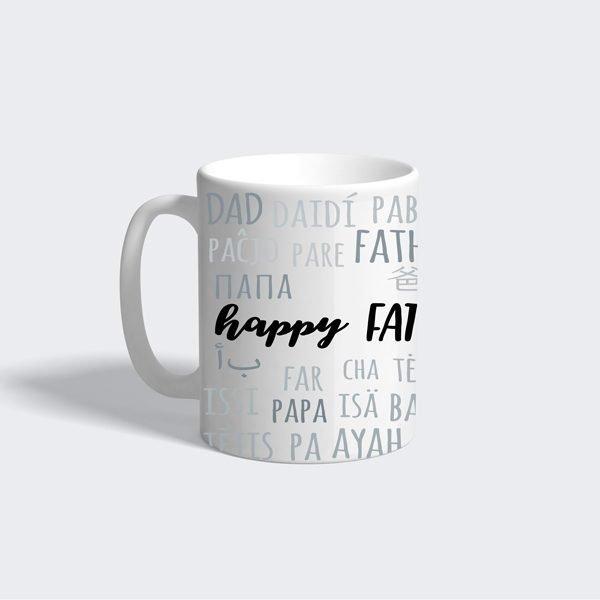 fathers-day-mug-0066