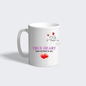 Tru-Heart-product-1