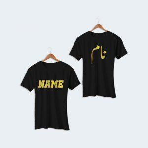 Golden-shirt-Mockup